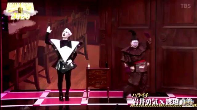 直美 ハライチ 岩井 渡辺