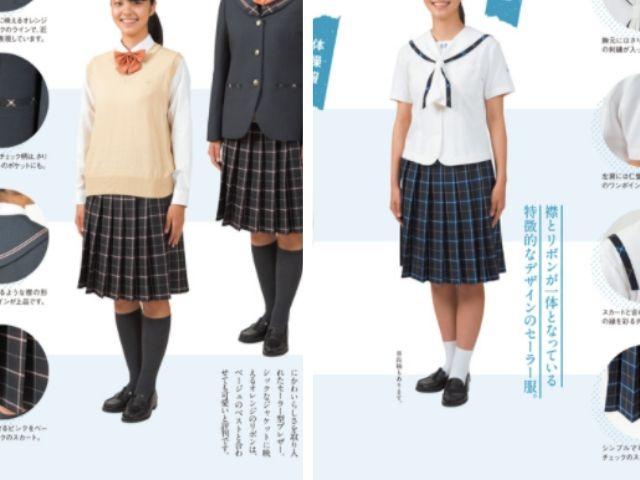 仁愛女子高等学校の制服